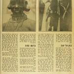 מדיזנגוף לגו'נגל ובחזרה - פרג' פרי במסע צילומים ליבשת אפריקה